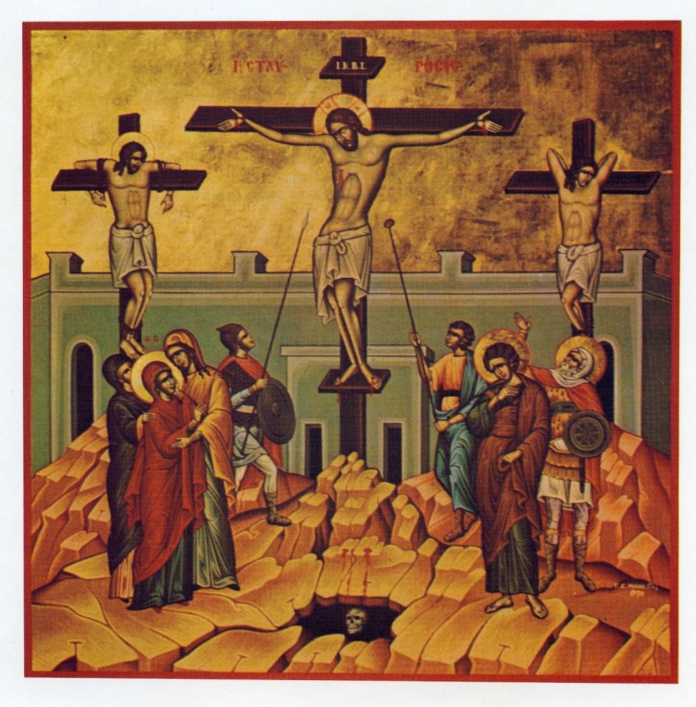 Cruciform